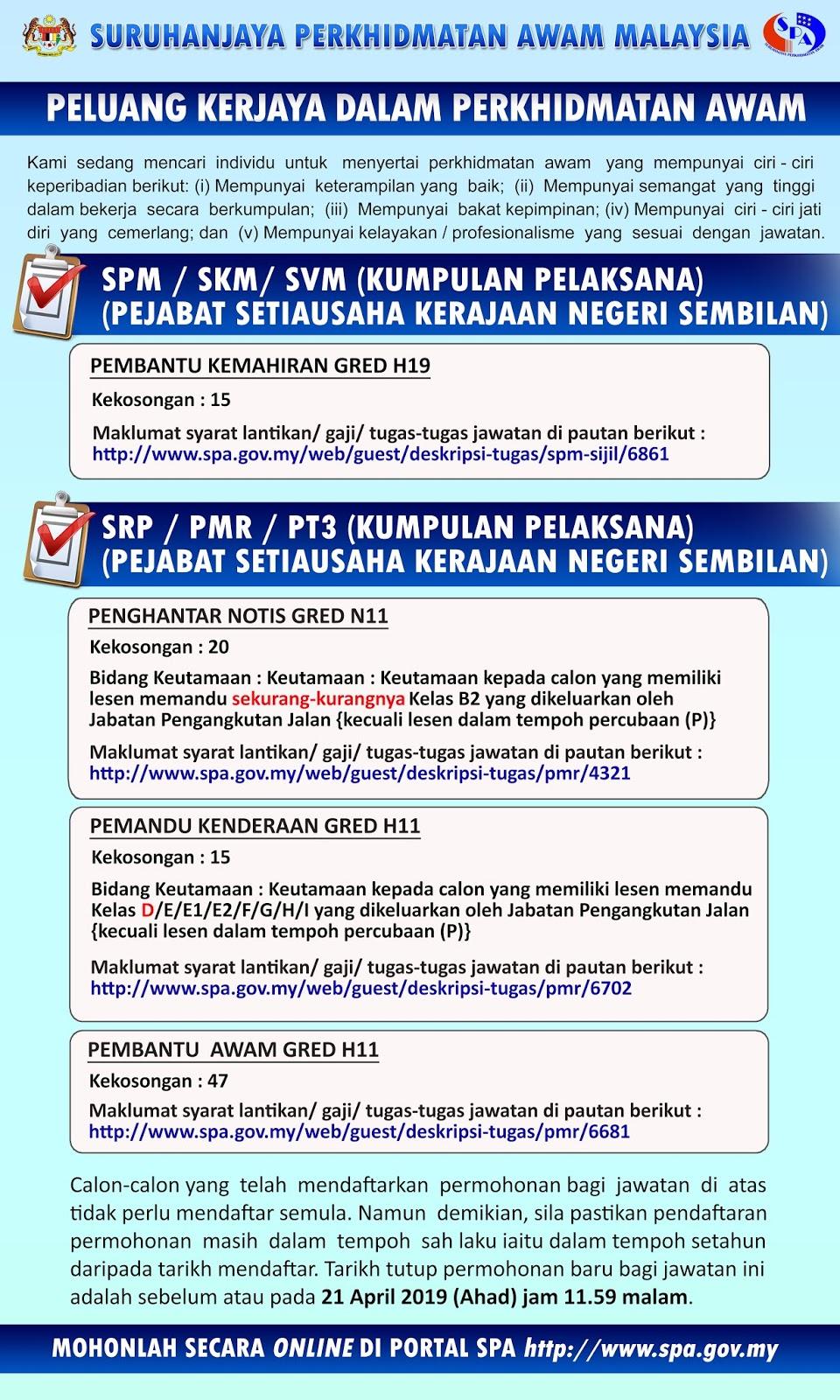 Jawatan Kosong Di Pejabat Setiausaha Kerajaan Negeri Sembilan Jobcari Com Jawatan Kosong Terkini