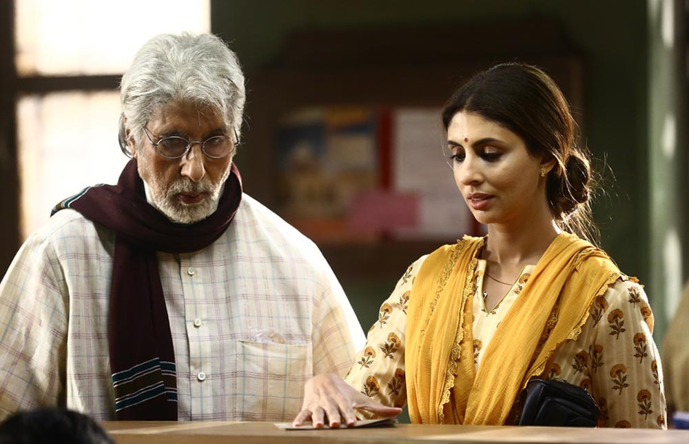 Shweta Bachchan Nanda with father Amitabh Bachchan in Kalyan Jewellers TVC
