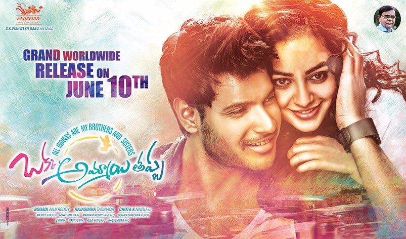 Okka Ammayi Thappa HD (2016) HDRip Telugu (Clear Audio) Full Movie Watch Online Free
