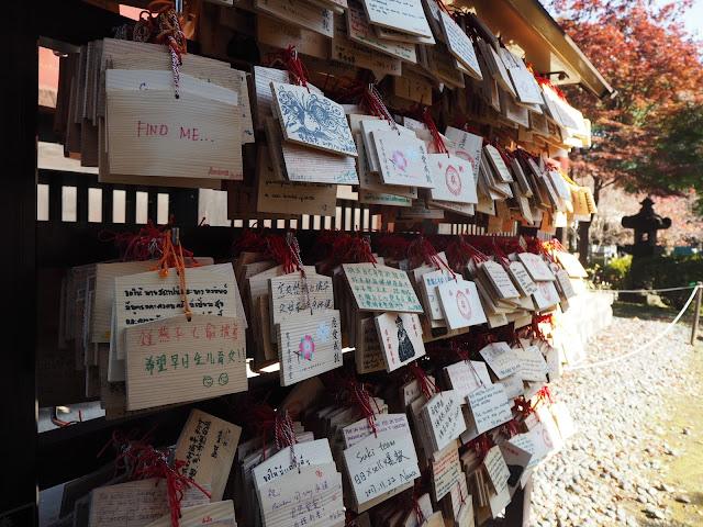japan ueno park photo