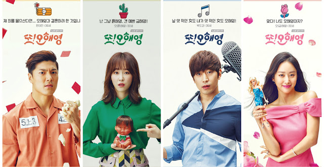Another Miss Oh Batch Subtitle Indonesia