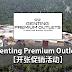 Genting Premium Outlets 【开张大减价】!超多优惠等着你!