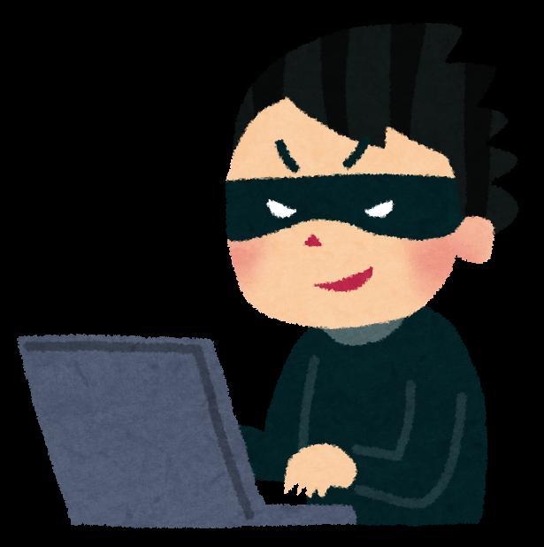 「犯罪者 イラスト」の画像検索結果