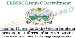 UKSSSC Recruitment Notification 2018-19 Application Form Download