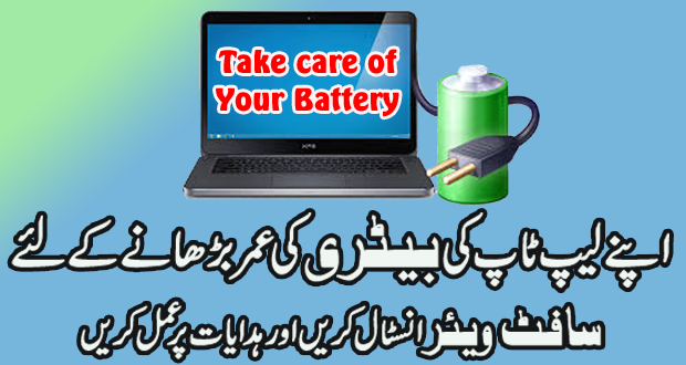 How to take care of Battery?