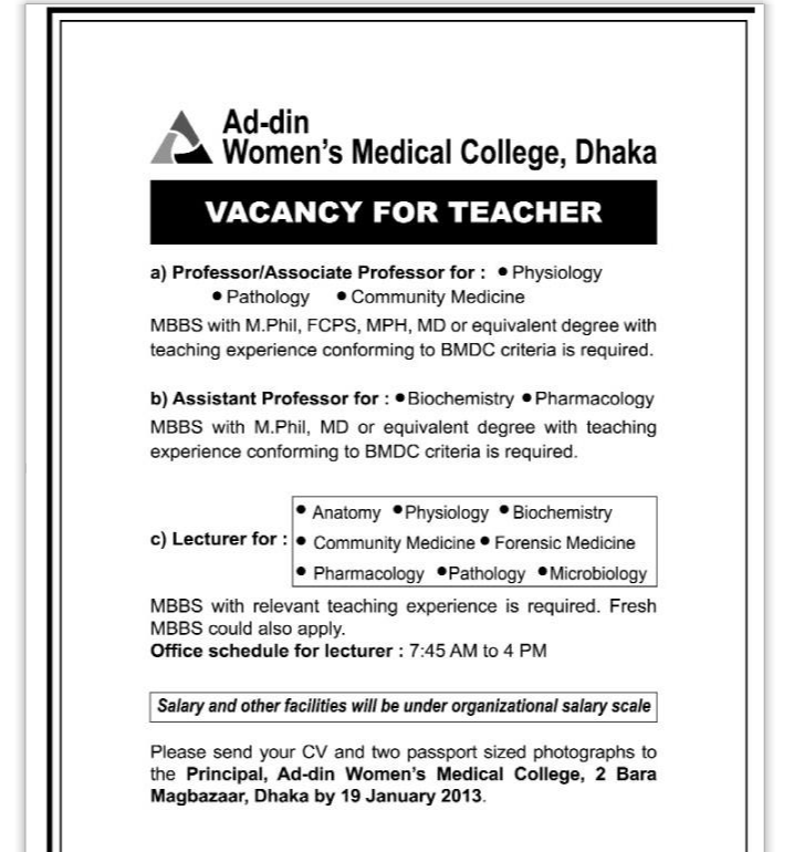 Bdjobs: Career at Ad-din Womens Medical College, Dhaka :: Bdjobs ...