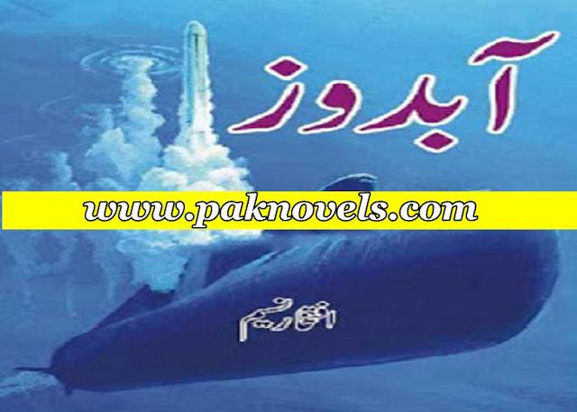Aabdoz By Iftikhar