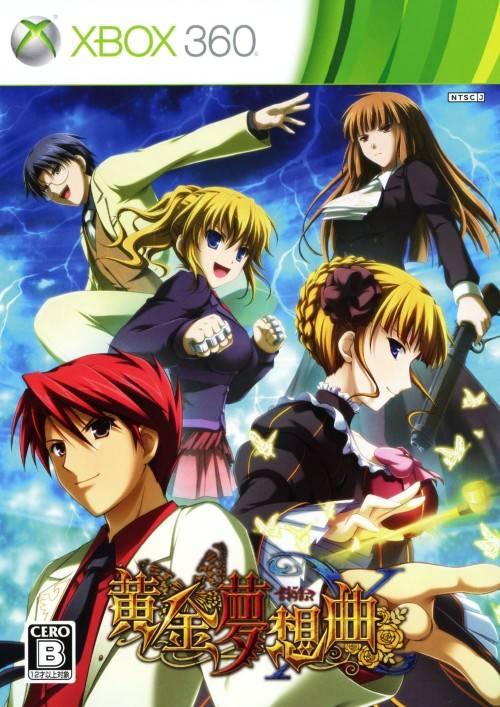 Chokocat 39 s anime video games 2588 ougon musou kyoku - Xbox anime gamer pictures ...
