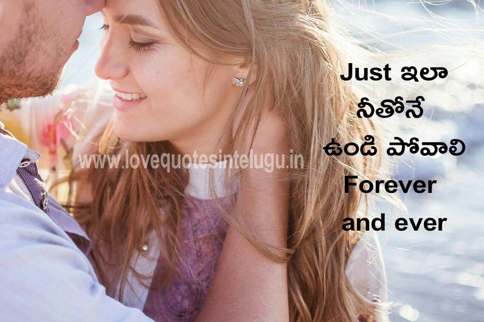 Feel My True Love Quotes In Telugu Love Quotes