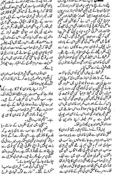 Sheesha Toot Gaya Novel