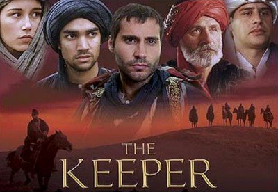 poster from kayvan mashayekh film the keeper about omar khaayam