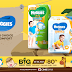 HUGGIES MURAH DI LAZADA SEMPENA BIG BABY FAIR !