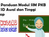 Juknis Panduan Modul SIM PKB PAUD SD Awal dan Tinggi Lengkap