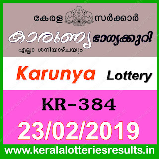 "keralalotteriesresults.in, ""kerala lottery result 23 02 2019 karunya kr 384"", 23th February 2019 result karunya kr.384 today, kerala lottery result 23.02.2019, kerala lottery result 23-2-2019, karunya lottery kr 384 results 23-2-2019, karunya lottery kr 384, live karunya lottery kr-384, karunya lottery, kerala lottery today result karunya, karunya lottery (kr-384) 23/2/2019, kr384, 23.2.2019, kr 384, 23.2.2019, karunya lottery kr384, karunya lottery 23.02.2019, kerala lottery 23.2.2019, kerala lottery result 23-2-2019, kerala lottery results 23-2-2019, kerala lottery result karunya, karunya lottery result today, karunya lottery kr384, 23-2-2019-kr-384-karunya-lottery-result-today-kerala-lottery-results, keralagovernment, result, gov.in, picture, image, images, pics, pictures kerala lottery, kl result, yesterday lottery results, lotteries results, keralalotteries, kerala lottery, keralalotteryresult, kerala lottery result, kerala lottery result live, kerala lottery today, kerala lottery result today, kerala lottery results today, today kerala lottery result, karunya lottery results, kerala lottery result today karunya, karunya lottery result, kerala lottery result karunya today, kerala lottery karunya today result, karunya kerala lottery result, today karunya lottery result, karunya lottery today result, karunya lottery results today, today kerala lottery result karunya, kerala lottery results today karunya, karunya lottery today, today lottery result karunya, karunya lottery result today, kerala lottery result live, kerala lottery bumper result, kerala lottery result yesterday, kerala lottery result today, kerala online lottery results, kerala lottery draw, kerala lottery results, kerala state lottery today, kerala lottare, kerala lottery result, lottery today, kerala lottery today draw result"