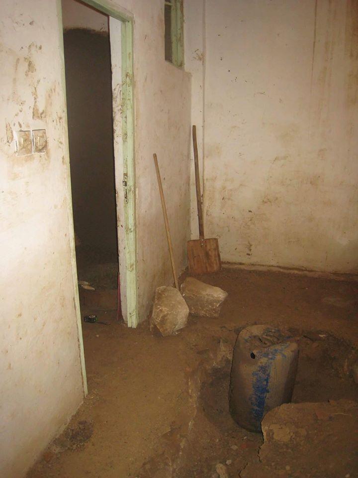 Spare Room Single Room Feltham