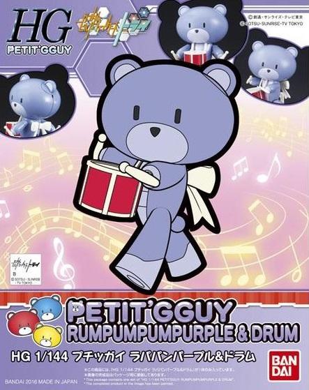 HGPG 1/144 Puchigguy  Rumpumpumpurple + Drum