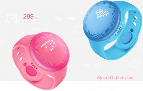 Xiaomi launches Mi Bunny Smartwatch for Kids - Features, Hardware Specs and Price