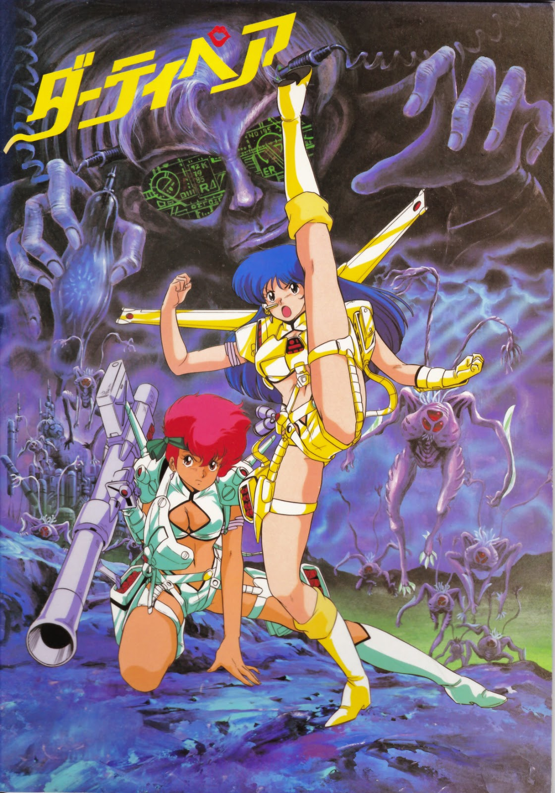 Dirty Pair: Eden Project [Español] [Mega]