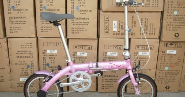 Beverly Cycle 富康單車: 將軍澳富康單車 - DAHON DOVE 系列鋁架摺車