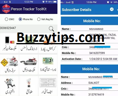 Personal Tracker Toolkit Free APK With Login | Personal