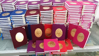 Buku Yasin | Jasa Cetak Buku Yasin | Layanan Cetak Buku Yasin | Buku Yasin Online 24 Jam