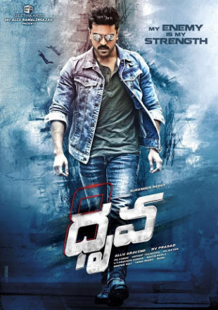 Dhruva 2016 Dual Audio Hindi Dubbed Full Movie Download