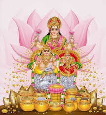 Lord Kubera Wallpapers Gallery