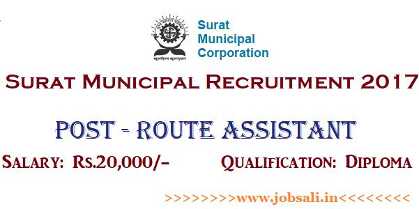 Surat Municipal Corporation Route Assistant Vacancy, Govt jobs in Gujarat, Diploma Govt jobs