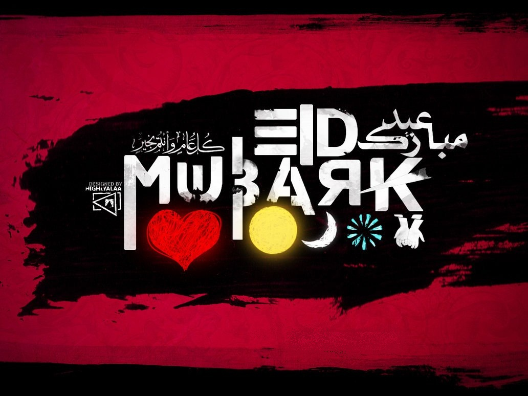 Cool Facebook Cover 2016 Ied Wallpaper - Happy-Eid-Mubarak-SMS-Wishes-02  Collection_621746 .jpg