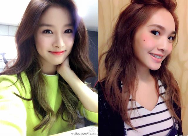 Kim So Eun Rainie Yang