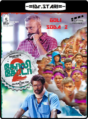 Goli Soda 2 2018 Dual Audio UNCUT HDRip 480p 400Mb x264