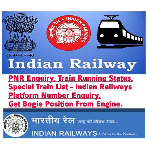 running train app download