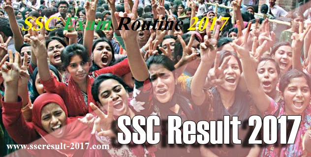 SSC Routine 2017 All Education Board - www.educationboardresults.gov.bd