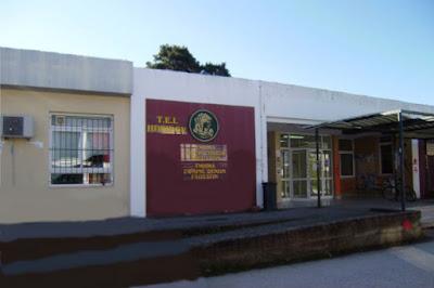 Ηγουμενίτσα: Έναρξη Προγράμματος Μεταπτυχιακών Σπουδών στο ΤΕΙ