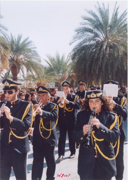 filarmoniki--parelasi-2005