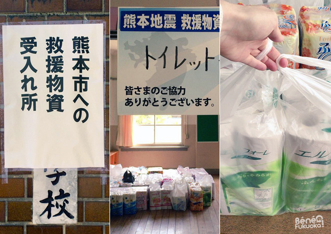 I went to give supplies for Kumamoto people