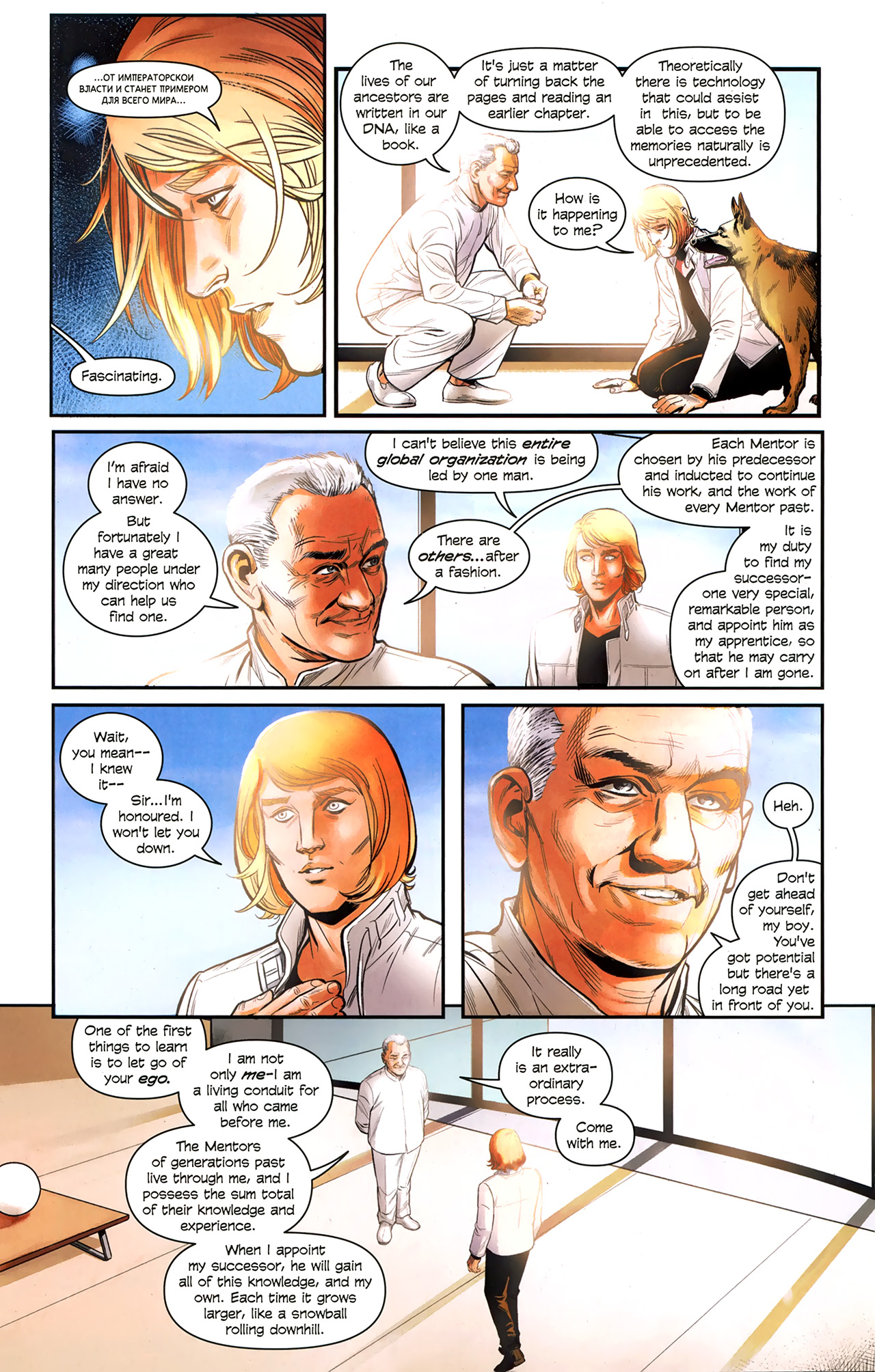 Read online Assassin's Creed: The Fall comic -  Issue #3 - 16