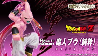 Majin Boo tratto da Dragon Ball Z della Bandai