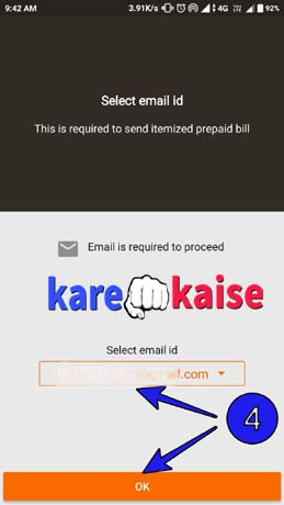 email-select-kare