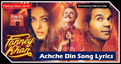 achche-din-lyrics-anil-kapoor-amit-trivedi-rajkummar-rao-aishwarya-rai-fanney-khan