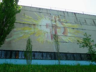 Дружковка. Ул. Соборная. Производственные здания метизного завода