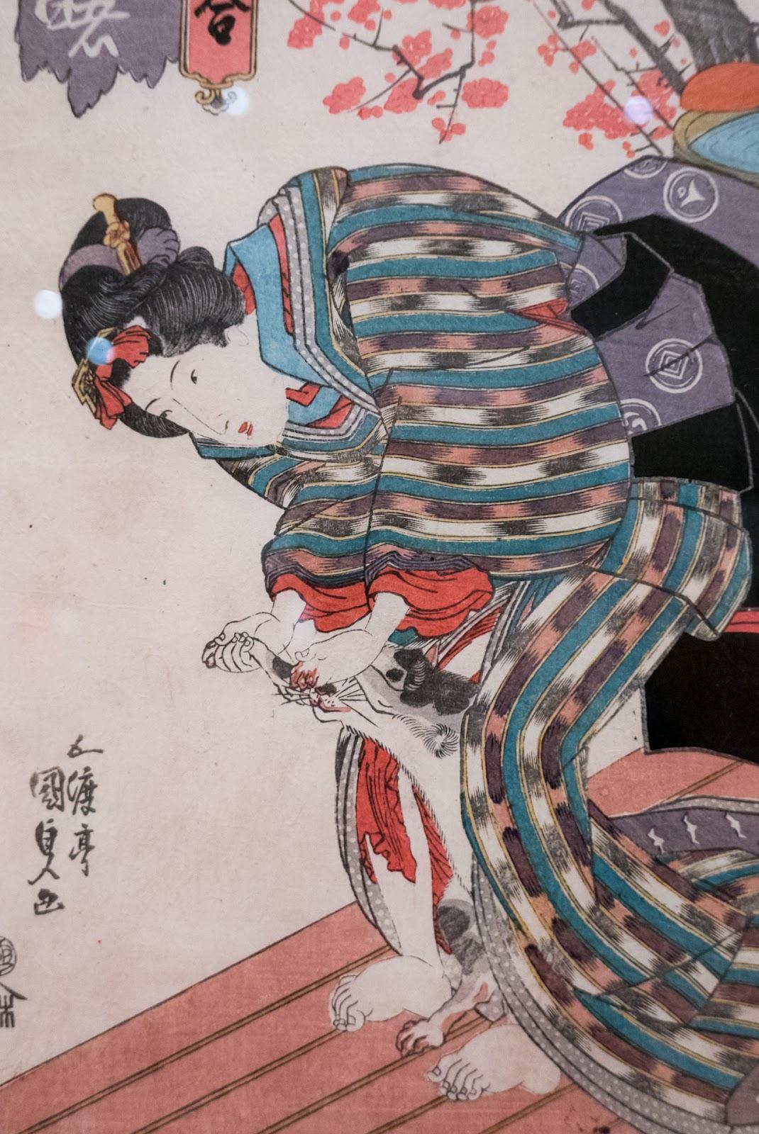 神戸市立博物館 浮世絵展 ~俺たちの国芳 わたしたちの国貞~ - ゆうの