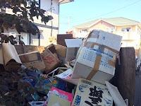 不用品回収 水戸市,水戸市不用品回収