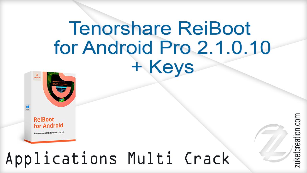 Reiboot registration code license key