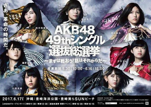 Senbatsu Sousenkyo akb48 2017