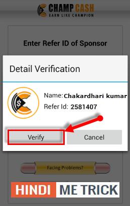 Verify Kare