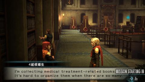 Final Fantasy Type-0 (PSP) – English Translation : The