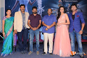 Srivalli Teaser Launch Stills-thumbnail-12