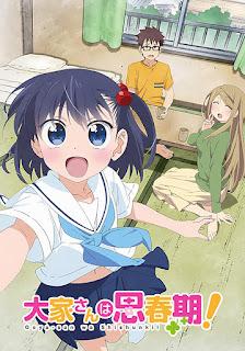 Download Ooya-san wa Shishunki! Subtitle Indonesia Batch Episode 1 – 12