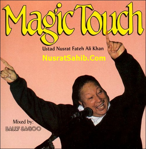 Magic Touch Vol.12